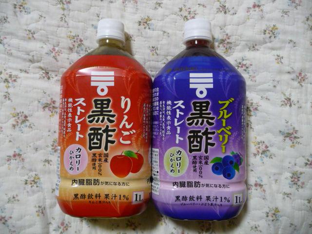 【りんご酢】血圧を下げる飲み物!効果と口コミ!おすすめ紹介